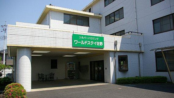 ph-ho-ka_ws-sano