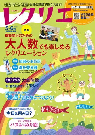 201905_cover
